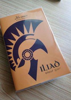 Sách lịch sử Iliad